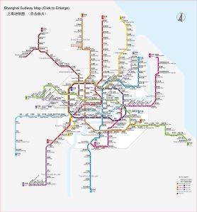 El metro.